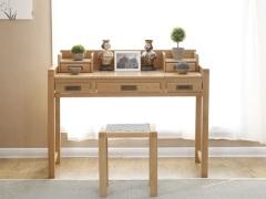 奥斯陆 原木色白橡木全实木1.2米梳妆台
