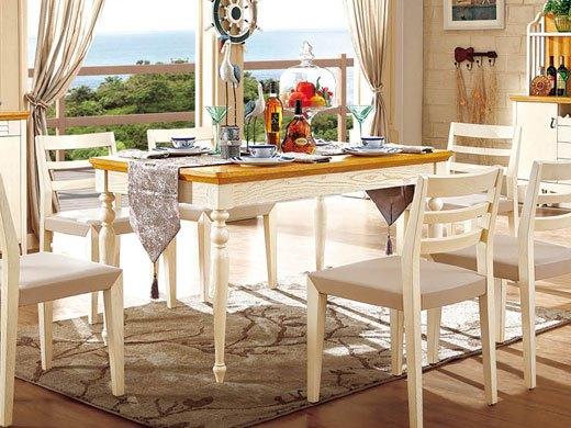 棕榈泉 地中海系列浅色实木1.3米餐桌