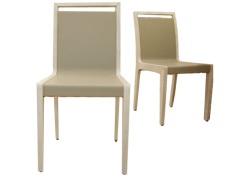 棕榈泉 地中海系列浅色实木餐椅