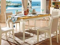 棕榈泉 地中海系列浅色实木1.5米餐桌