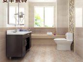 安华卫生间瓷砖300*600地砖厨卫墙砖釉 NC360471