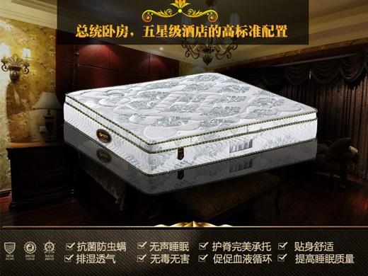 弗丽嘉床垫 针织面料天然乳胶床垫DYXCD20A