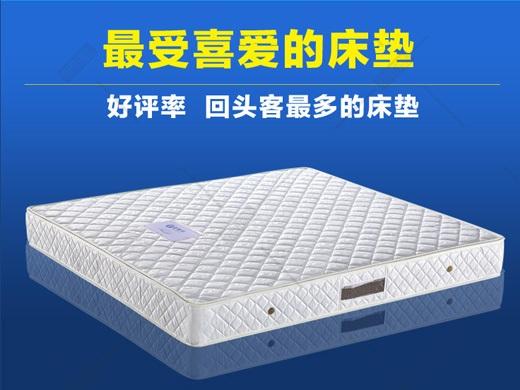 弗丽嘉床垫 针织面料天然乳胶床垫DYXCD10B
