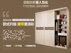 索菲亚衣柜推拉门 卧室简约现代大家具收纳柜定做整体衣帽间定制