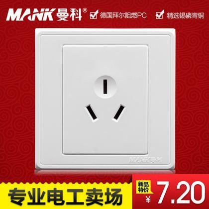 曼科A8 16A三插座