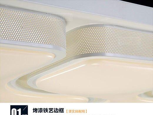 AJS吸顶灯 现代简约长方形LED吸顶灯AJS020