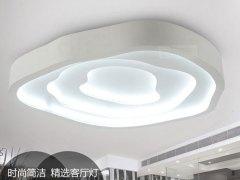 AJS吸顶灯 现代简约大气LED吸顶灯AJS019