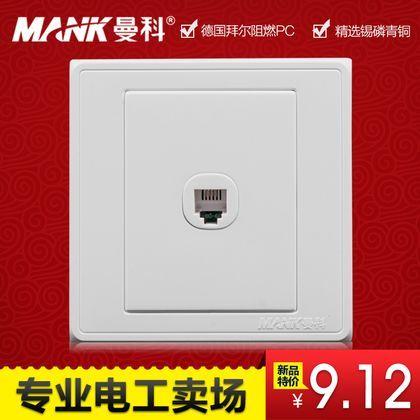 曼科 A8一位电话插座