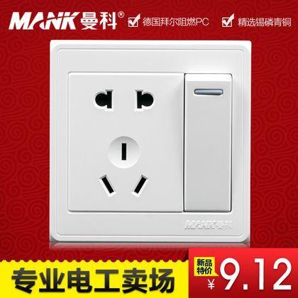 曼科 A8一位单控开关二三插座