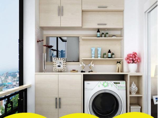 石家庄橙子屋全屋定制阳台柜储物柜防晒洗衣机柜收纳杂物柜