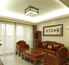 中式风格 红木经典 二居室