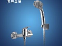 ARROW箭牌卫浴花洒套装铜淋浴A83360CASJ008C
