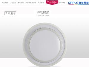 欧普MX350-D1*18-02-朗月-5700KLED吸顶