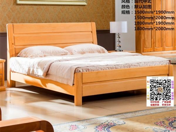 【优特美】德国榉木实木大床 1.5 1.8米现代中式双人床