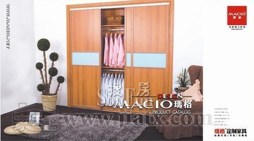玛格定制家具百变系列南疆胡桃衣柜