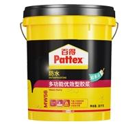 汉高百得多功能优效型防水胶浆 MW56