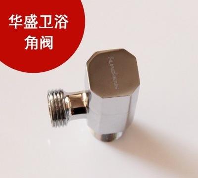 华盛卫浴配件全纯铜加厚水龙头冷热水器马桶专用三角阀型号HS-