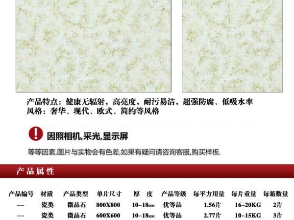 能强陶瓷 8PB1505A金钻-505A 瓷砖 地板砖 实体