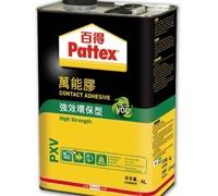 汉高百得强效环保型PXV万能胶