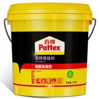 汉高百得细腻高强瓷砖填缝剂ME37