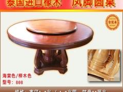 橡木餐桌椅饭桌圆桌台 转盘椅子实木桌子特价