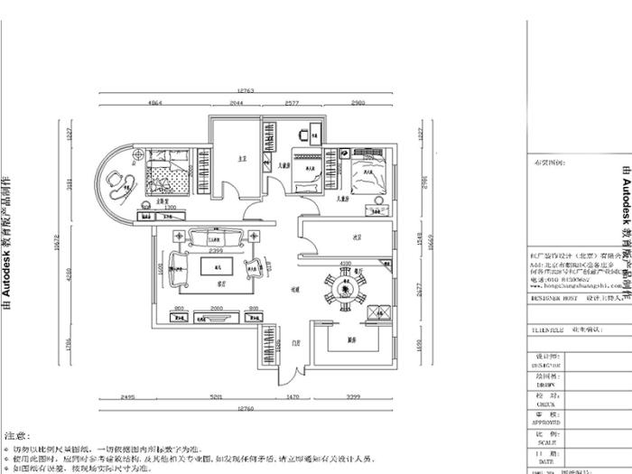 简欧风格-142平米三居室-装修样板间