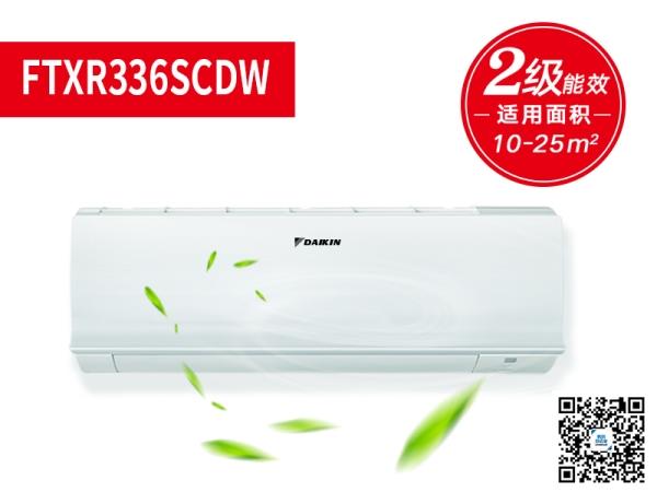E-MAX7 R系列挂壁机大1.5p白色