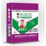 湖南瓷砖胶鲁班防水图片