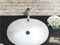 鹰卫浴正品 陶瓷艺术面盆 浴室柜台下盆 洗脸盆洗面盆