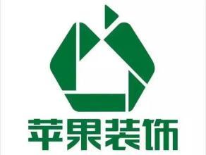 北京苹果装饰公司