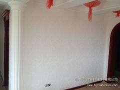 华碧宝美艺系列刷漆壁布M202