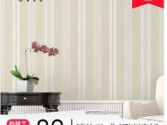K米素 欧式竖条纹墙纸卧室3d立体墙纸客厅背景墙壁纸简欧 罗