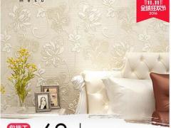 K米素 欧式壁纸田园客厅电视背景墙壁纸卧室无纺布墙纸3d 伊