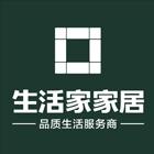 生活家家居(合肥)旗舰店