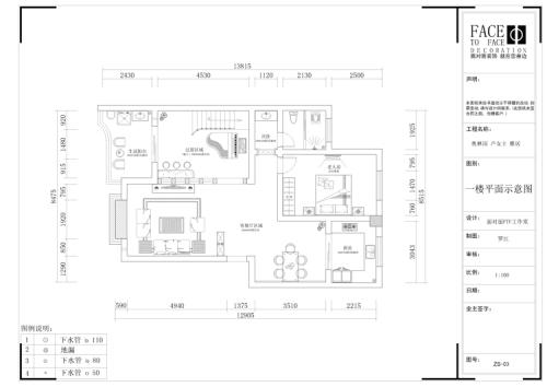 奥林花园220平房子现代简约风格装修设计