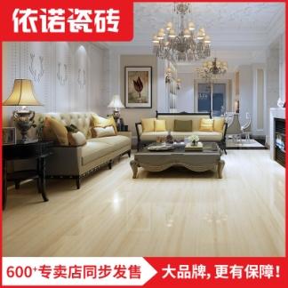 依诺瓷砖 全抛釉瓷砖大理石瓷砖客卧瓷砖防滑地板砖