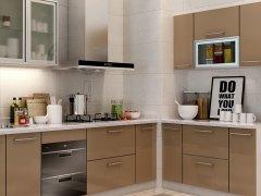 欧派整体橱柜 实木颗粒板 定做 开放式厨房 预付金