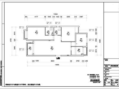简欧风格-131平米三居室装修样板间