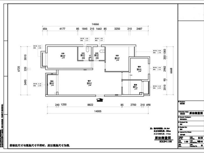 简欧风格-131平米三居室-装修样板间