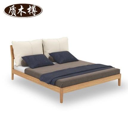 北欧简约 实木床 1.8米婚床 双人床1.5m 1.2米卧室