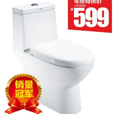 郑州中宇卫浴喷射虹吸式座便器 连体静音抽水马桶jy60011