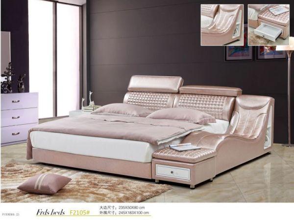 福尔帝斯F1071牛皮软床