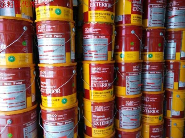 美国杜邦品牌 金士顿耐候抗污外墙面漆 高端外墙涂料20L