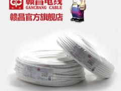 赣昌电线BVVB-2.5mm平方两芯单股电线足米正品国标纯铜