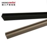 卢森 瑞士地板扣条原装进口强化复合实木地板压边条收边条扣条接缝条(配件跟地板配套不�温�) 收边扣图片