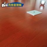 肯帝亚多层实木复合沙比利木地板 15mm 地暖地热环保钻石面ZS-821 ZS-821图片