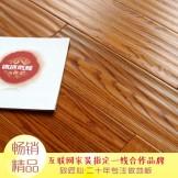 锦绣前程 红橡双拼地板(布格拉广场) 纯橡木 仿古手抓纹 厂家直销