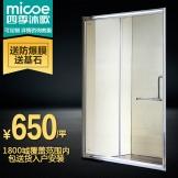 四季沐歌定制一字型淋浴房304不锈钢淋浴房玻璃隔断整体浴室