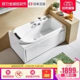 日丰卫浴 亚克力带花洒浴缸 1.4米卫生间家用成人浴池浴盆