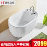 日丰卫浴 浴缸亚克力家用浴池1.2m迷你小户型卫生间普通浴缸